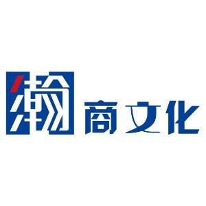 上海瀚商文化傳播有限公司logo