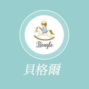 貝格爾國際托育中心旅游路館logo