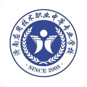 濟南應用技術學校logo
