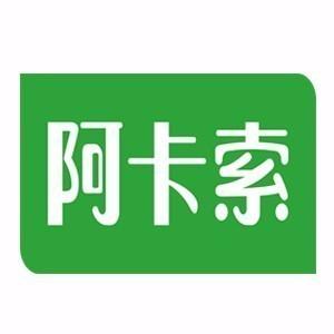 濟南阿卡索外教logo
