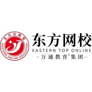 東方網校logo