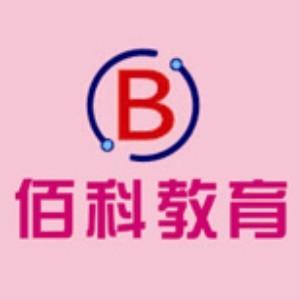 濟南佰科教育logo