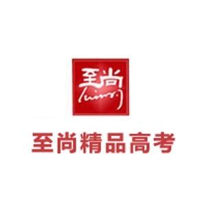 濟南至尚教育培訓學校logo