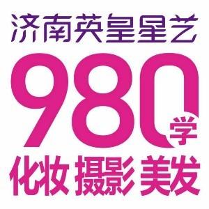 濟南英皇藝術學校logo