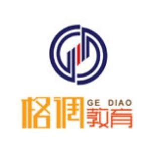 濟南格調設計培訓學校logo