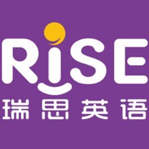 濟南瑞思英語logo