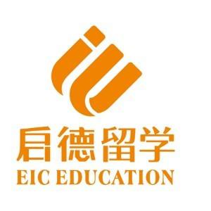 濟南啟德留學logo