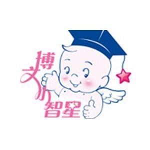 順宇博文智星國際全腦教育logo