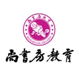 尚書房傳媒藝考培訓學校logo