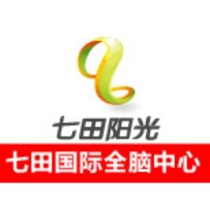 濟南七田陽光全腦教育logo