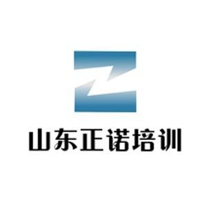 山東正諾培訓logo