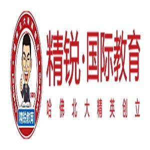 精锐海外留学规划中心logo