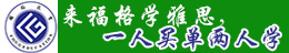济南福格教育