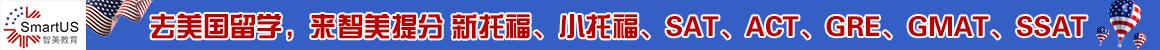 北京朗阁(智美)培训中心