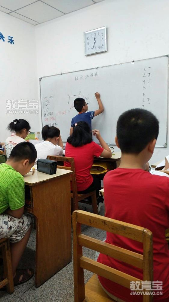 济南延安学校