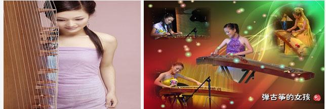 练习曲目:《雪绒花》,《小星星》