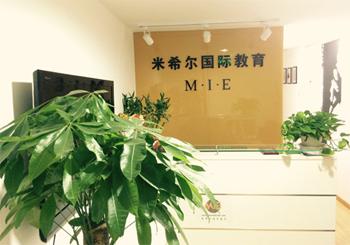 东莞塘厦米希尔幼儿园图片