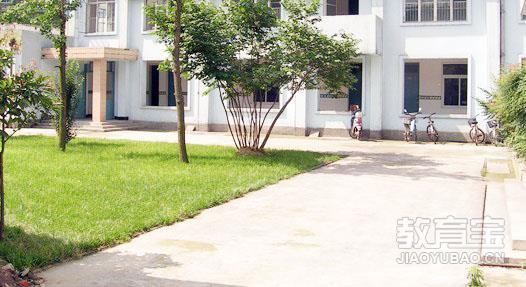 方兴艺术设计学校