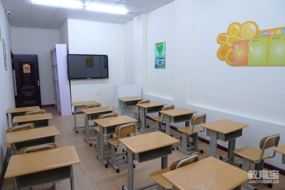 青岛教育宝 青岛英语培训 青岛中小学辅导 青岛昂立国际教育