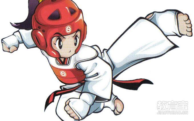 跆拳道优势图片