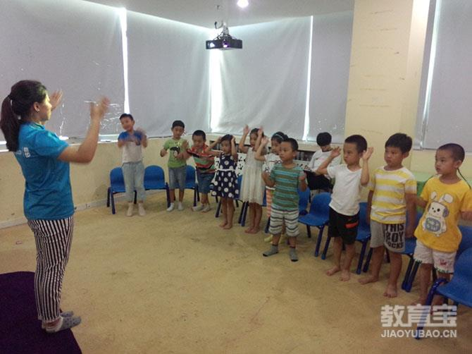 青岛英语培训 青岛励步国际儿童教育  2011年6月,多位国内重量级企业