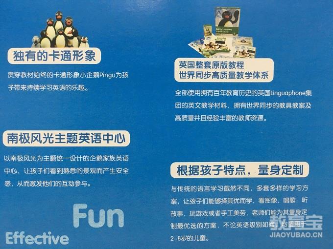 小清新家族宣传图素材