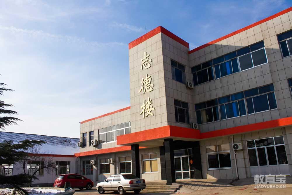 网点:青岛市南区香港中路56