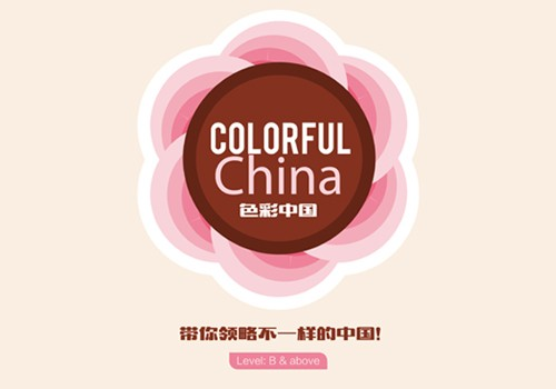 中国结 英文 剪纸 步骤