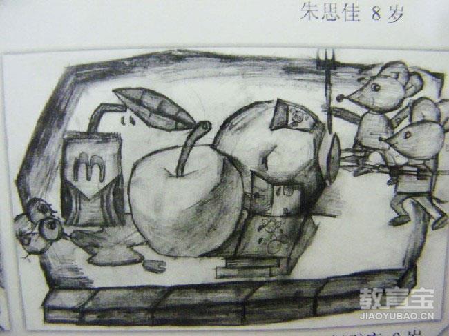美术馆-基础素描