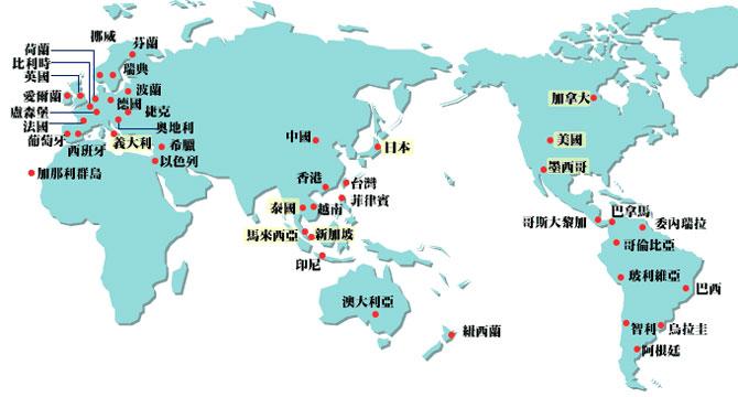 其中日本 美国