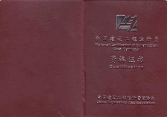 装饰)        办理中国室内装饰装修施工资质(乙级,丙级,丁级),施工