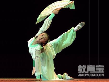 古典舞课程