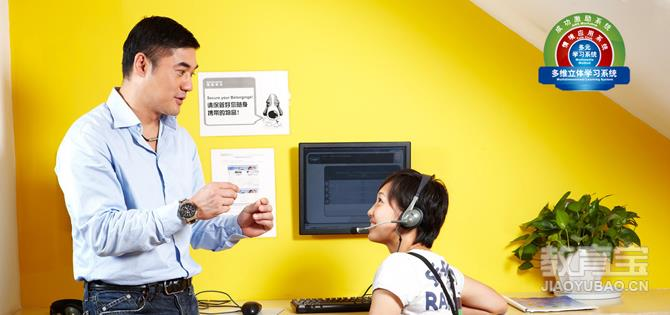 职场英语  本课程由多位老师根据在职业及商务环境所需用到的英语知识及相关知识,自行开发的一套职业英语系列。具有针对性强,贴近实际,课程周期短,课程紧凑,内容实用,语言精悍的特点。几乎含概真实职业及商务环境中的各个场景。真正做到让学员学能致用,笑傲职场。