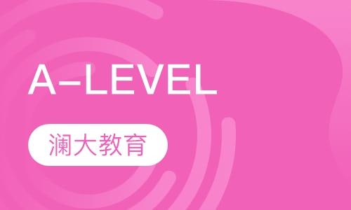 A-Level课程