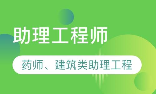 南京投资项目管理师考试辅导
