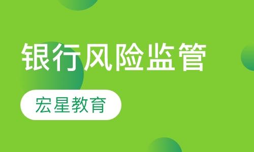 上海黄金投资分析师培训