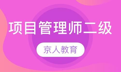 石家庄投资项目管理师考试辅导中心