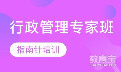 重庆人力资源管理师培训中心