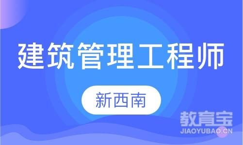 重庆注册城市规划师**