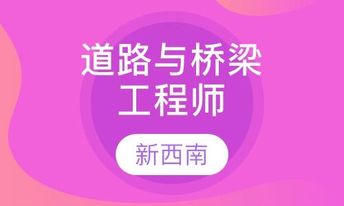 重庆城市规划师**