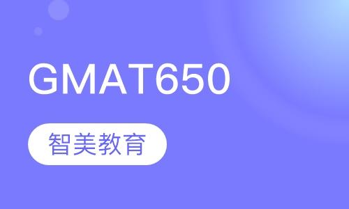 GMAT Advanced 650