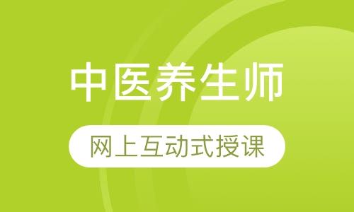 郑州针灸培训考证
