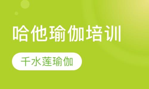 深圳孕妇瑜伽教练培训
