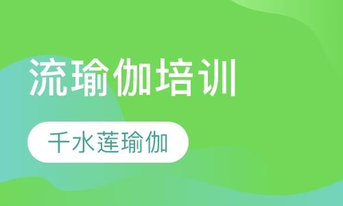 深圳儿童瑜伽培训
