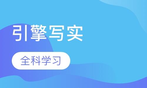 天津动漫手绘培训课程