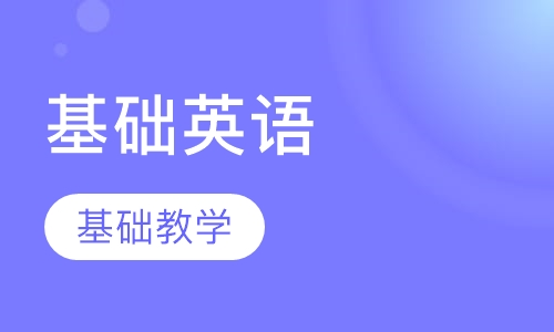北京培训班韩语