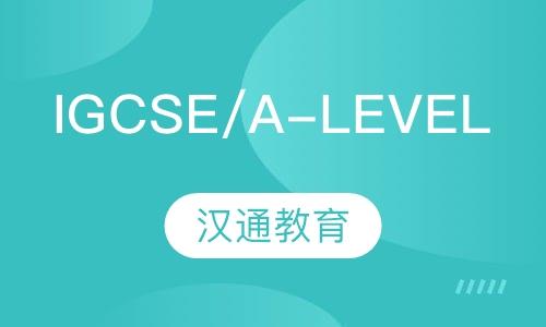 IGCSE/A-LEVEL