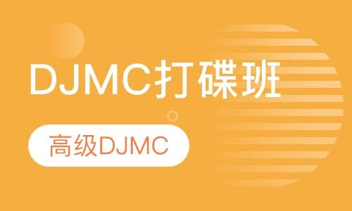 郑州专业dj培训班