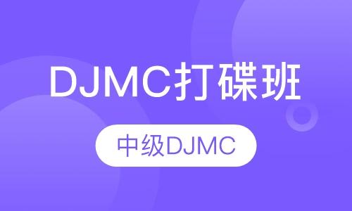 郑州dj学校培训