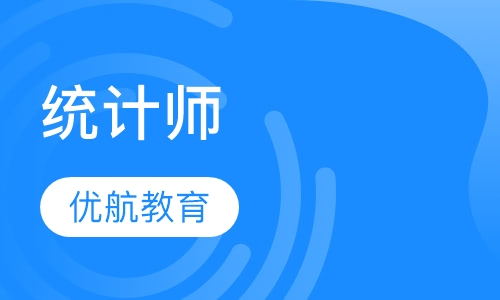 武汉中级职称经济师辅导班